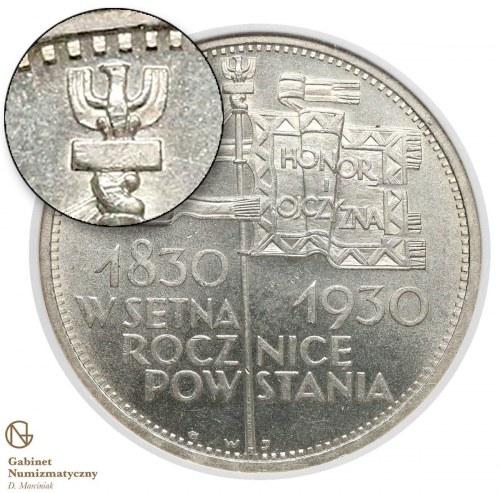 złotych 1930 Sztandar zwykły – głowa orła MIĘDZY ząbkami obrzeża – ząbki szersze