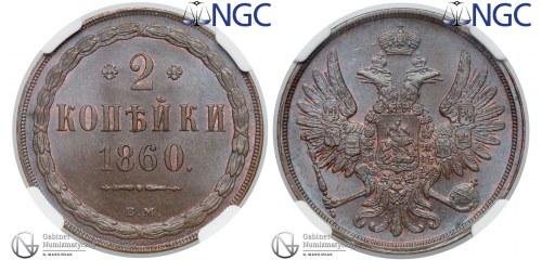 2 kopiejki 1860 sprzedane na naszej akcji za 10.100zł – wstępne szacunki właściciela były na poziomie 4-5 tys. złotych
