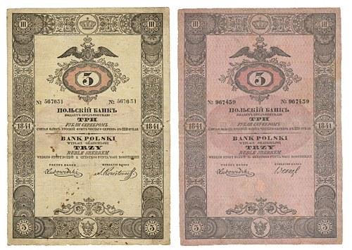 Trzy ruble srebrem 1841 z siatką zabezpieczającą