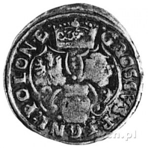 grosz 1599, Bydgoszcz, Aw: Popiersie i napis, Rw: Tarcz...