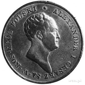 10 złotych 1823, Warszawa, Aw: Głowa i napis, Rw: Orzeł...
