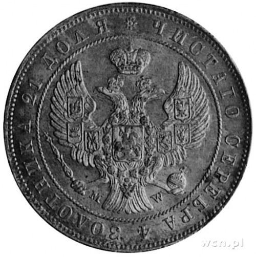 rubel 1845, Warszawa, j.w., Plage 434, wyśmienity stan ...