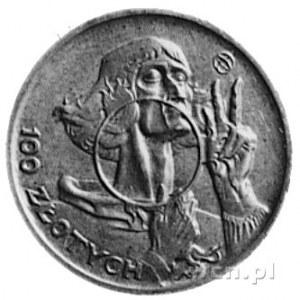 100 złotych 1925, Mały Kopernik, brąz, wybito 100 sztuk...
