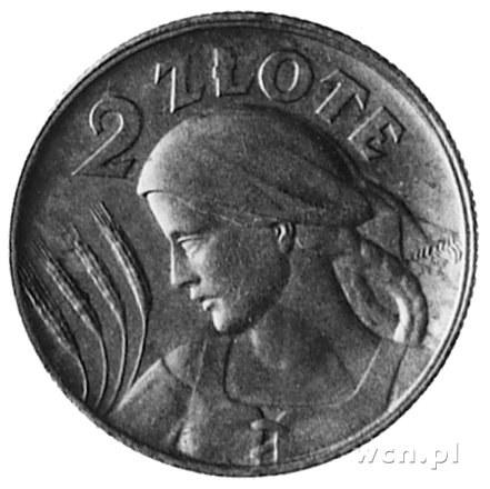 2 złote 1924, bez znaków menniczych, stempel nieodwróco...