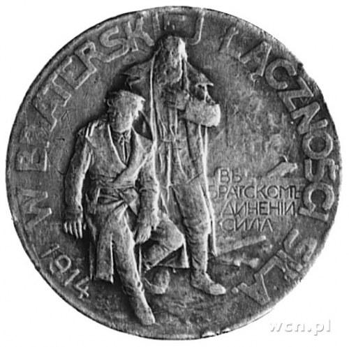 medal patriotyczny sygnowany A. ZAKAR projektu Georgija...