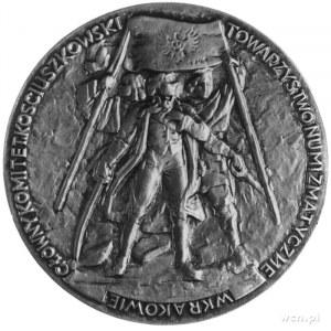 medal autorstwa Franciszka Kalfasa (medalier warszawski...