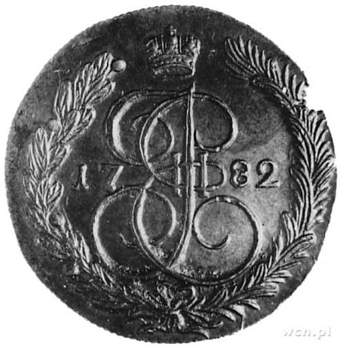 5 kopiejek 1882 KM, Uzdenikow 2696, wyjątkowo piękny st...