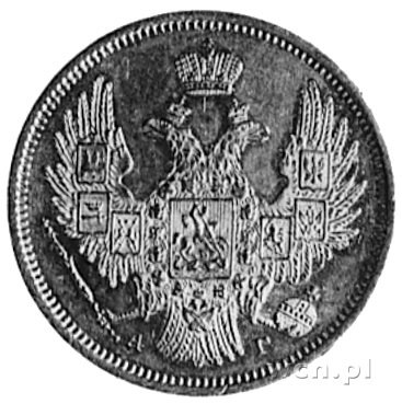 5 rubli 1848, Petersburg, Fr.138, Uzdenikow 220