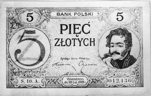 5 złotych 28.02.1919, S.10.A 012036, Pick 53, Parchimow...