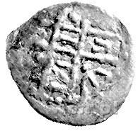denar 1190-1201, mennica Racibórz, Aw: Prawie nieczytel...