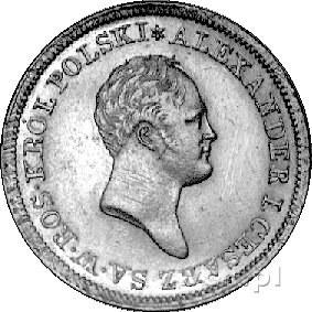 50 złotych 1822, Warszawa, Plage 7, Fr. 107, złoto, 9,7...