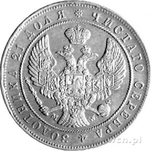 rubel 1845, Warszawa, Plage 434, patyna