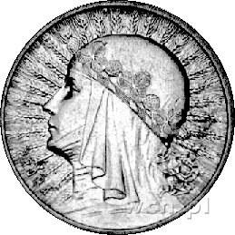 2 złote 1933, Głowa kobiety, na rewersie napis PRÓBA, P...
