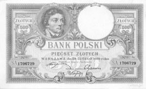 500 złotych 28.02.1919, Pick 58