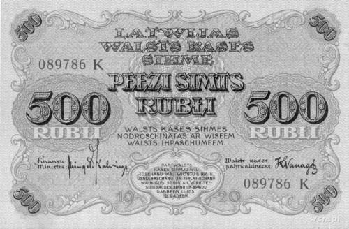 500 rubli 1920, Pick 8, rzadkie