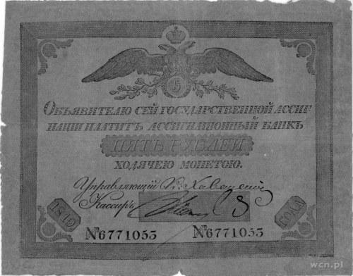 5 rubli 1819, Pick A17, bardzo rzadkie