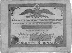 10 rubli 1819, Pick A18, bardzo rzadkie