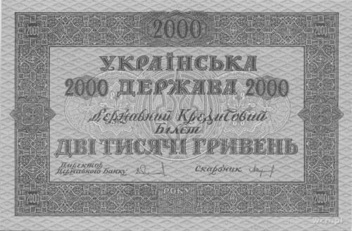 2.000 griwien 1918, Pick 25 (S.281)