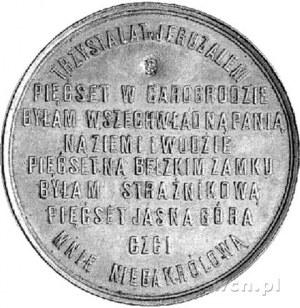 medal na pamiątkę jubileuszu cudownego obrazu Matki Bos...