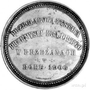 medal Wystawy Przemysłowej w Brzeżanach 1903 r., Aw: Na...