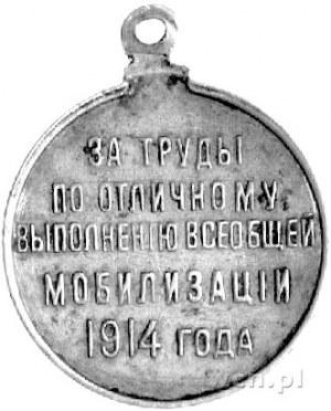 medal za prace przy mobilizacji wojennej 1914 r., Aw: G...