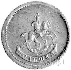 połuszka 1757, Aw: Święty Jerzy, Rw: Monogram, Michajło...