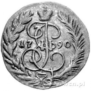 2 kopiejki 1790, Jekatierinburg, Uzdenikow 2829