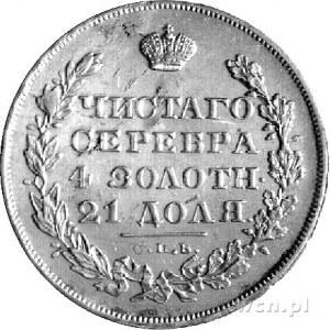 rubel 1829, Petersburg, Uzdenikow 1525