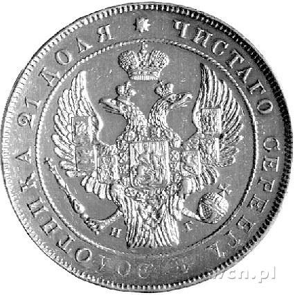rubel 1836, Petersburg, Uzdenikow 1567