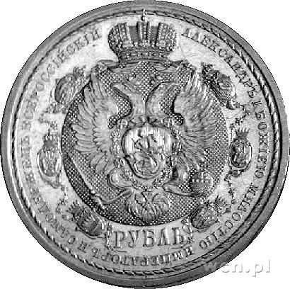 rubel pamiątkowy 1912, Aw: Orzeł dwugłowy na tle globu,...