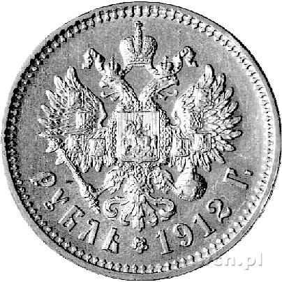 rubel 1912, Uzdenikow 2187