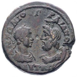 MOESIA INFERIOR- Odessos, Gordian III 238-244, AE-28, A...