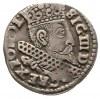 zestaw trojaków 1596 Wschowa, 1596, 1598 i 1600 Bydgosz...