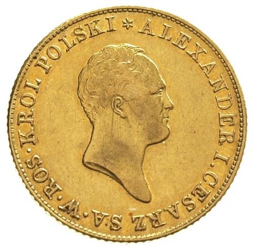 50 złotych 1819, Warszawa, odmiana z wysokim rantem, Pl...