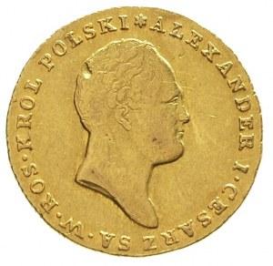 25 złotych 1817, Warszawa, Plage 11, Bitkin 812 R, Fr. ...