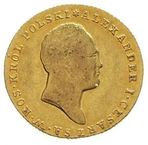 25 złotych 1818, Warszawa, Plage 12, Bitkin 813 R, Fr. ...