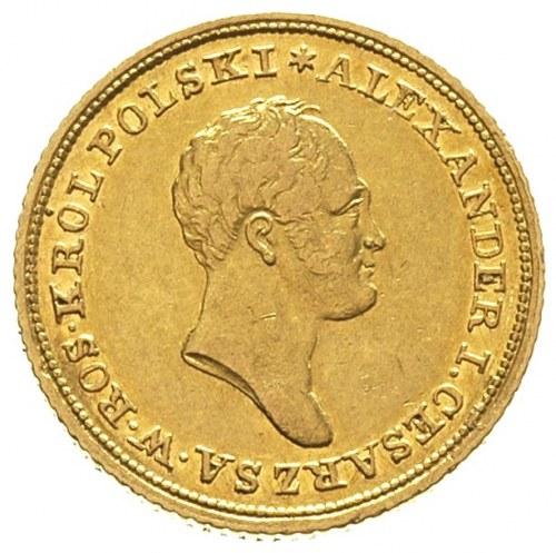 25 złotych 1825, Warszawa, Plage 18, Bitkin 818 R2, Fr....