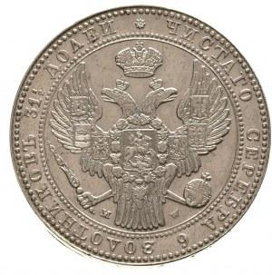1 1/2 rubla = 10 złotych 1836, Warszawa, na awersie bez...