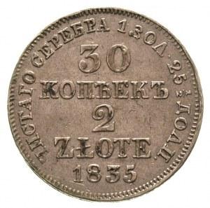 30 kopiejek = 2 złote 1835, Warszawa, cyfry daty ściśni...