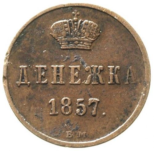 dienieżka 1857, Warszawa, Plage 523, Bitkin 488, patyna
