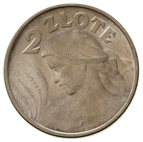 2 złote 1924, Filadelfia, \odwrotka, Parchimowicz 109 c