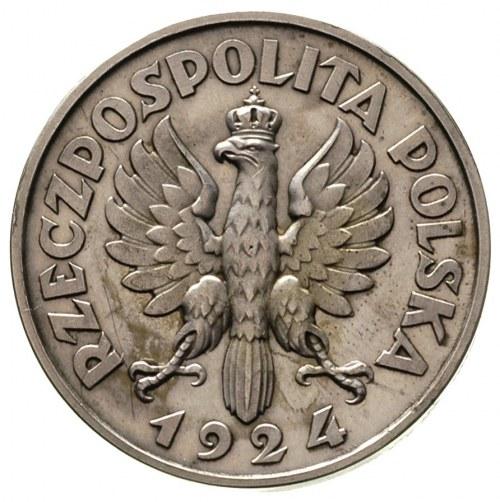 2 złote 1924, Głowa Kobiety z kłosami, bez napisu PRÓBA...