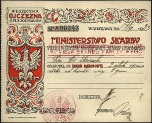 Ministerstwo Skarbu, składka z dnia 17 XII 1923 na Skar...