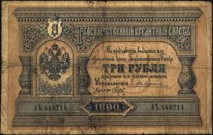 3 ruble 1890, seria АБ, Denisov K-17а.3
