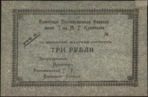 wzory bonów 1, 3 i 10 rubli wydane przez Kamieńską Fabr...