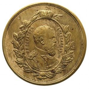 Aleksander III 1881-1894, medal z Wszechrosyjskiej Wyst...