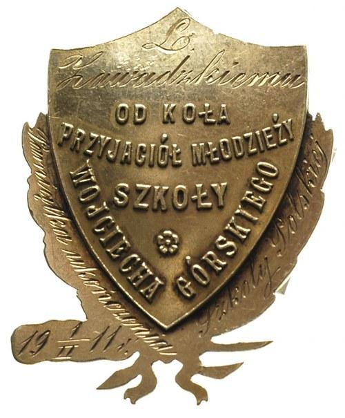 odznaka upamiętniająca ukończenie szkoły im. Wojciecha ...
