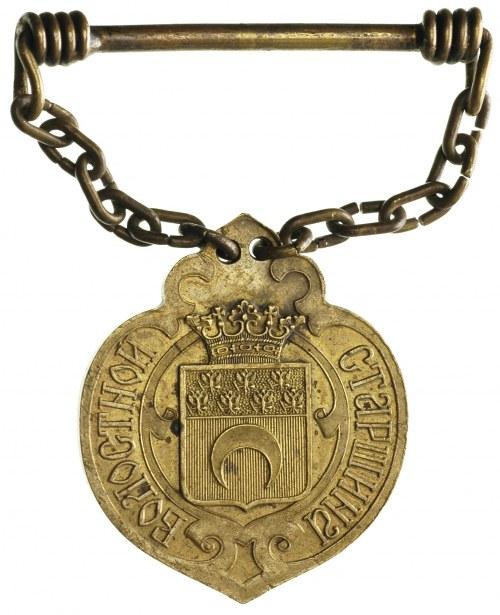 Aleksander II 1855-1881, odznaka wójta gminy obwodu sem...