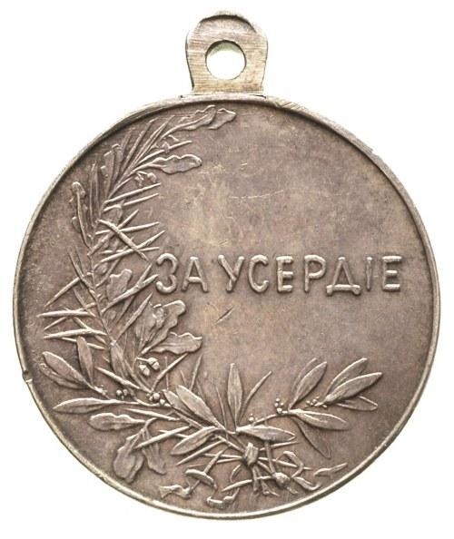 Mikołaj II 1894-1917, medal Za Gorliwość, typ I, srebro...