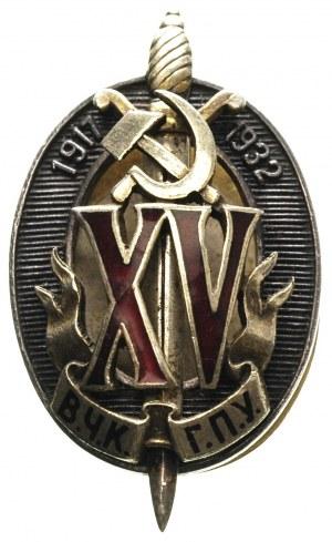 odznaka 15-lecia WCzK - GPU, 1917-1932, srebro, 44x26 m...